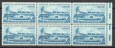 US 1959 Sc# 1128 set Arctic North Pole block 6 MNH  Dog sled submarine Nautilus