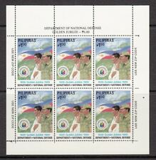 (RP89G) PHILIPPINES - 1989 DEPT OF NATIONAL DEFENCE  M/S OF 6.  MUH