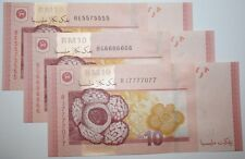(PL) RM 10 BJ 7777077 UNC 1 PIECE ONLY NICE, FANCY & ALMOST SOLID NUMBER