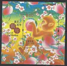 Hong Kong 2016-1 Silk China New Year of Monkey Zodiac Stamp  猴
