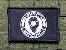 Ghost In The Shell Section 9 Stand Alone Complex Tactical Morale Patch Cosplay