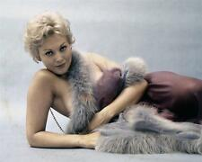 sexy KIM NOVAK 11x14 fur unpublished  Photo Embossed by MILTON GREENE  GR67
