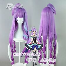 Japanese Harujuku Sweet Lolita Anime Macross Heroine Cosplay Long Cute Wig 100cm