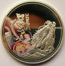 Somalia 2000 Dragon 10 Shillings Colour Silver Coin,Proof