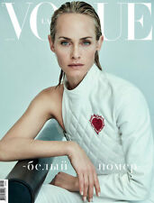 Amber Valletta VOGUE Ukraine #4 2017 Kyle MacLachlan Vogue Ukraine man #4 2017
