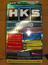 Subaru - HKS Super Hybrid Replacement Performance Panel Air Filter