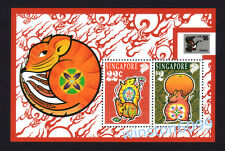 Singapore 1996 Zodiac Year of the Rat - China stamp Exhibition M/S Mint