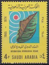 Saudi Arabia 1973 ** Mi.560/61 Internationale Hydrologische Dekade