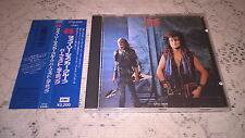 "Mcauley Schenker Group ""Perfect Timing"" JAPAN CD CP32-5506  OBI + RARE STICKER"