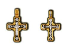 08266 Russian Orthodox Handcrafted Crucifix Cross Silver 925 Gold Plated 999