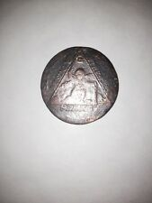 MASONIC ANTIQUE VERY RARE 1790 PRINCE OF WALES ELECTED GRAND MASTER COIN.