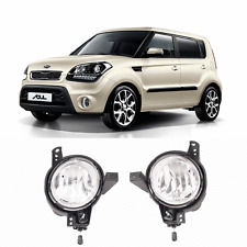 Fog Light Lamp ,Switch, Wiring harness Complete Kit ( fits 2012 2013 Kia Soul )