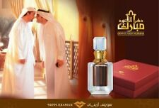 Dehn El Oud Mubarak By Swiss Arabian 6ml Concentrated Perfume Oil (Sweet/Leather