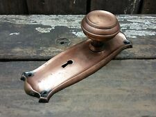 VTG Antique Old Shabby Rustic 1900s Copper Flash Door Knob & Metal Backplate