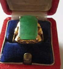 Vintage High Quality Yellow Gold Chinese Oblong Mottled Jade Ring Size P 1/2.