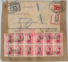 58412 -  SPAIN - POSTAL HISTORY: Edifil # 512 block of 12 on PARCELL COVER  1932