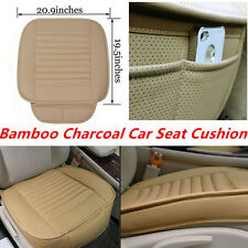 1XCar Full Surround Seat Cushion Cover Bamboo Charcoal Breathable Seat Pad Beige