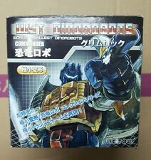 Transformers Justitoys WST Grimlock MISB Free Shipping. New.