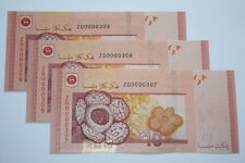(PL) RM 10 ZD 0000308 UNC 1 PIECE ONLY 4 ZERO LOW NICE FANCY NUMBER REPLACEMENT