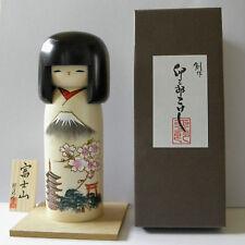 Poupée en bois mignonne du Japon / Newly designed Kokeshi Doll ***  Mont Fuji