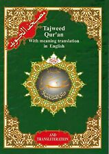 Juz Amma Tajweed Quran   With Meaning,Translation in English and Transliteration