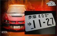 THE FAST AND THE FURIOUS TOKYO DRIFT JAPAN LICENSE PLATE 1:1 MOVIE PROP JAPANESE