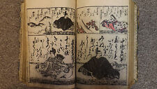 17th Century Japanese Book Hand Written & Illustrated Rare Find