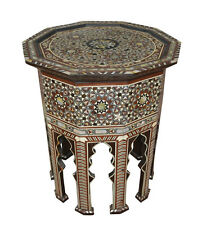 Unique Handcrafted Moroccan Egyptian Mother of Pearl Inlaid Coffee Side Table