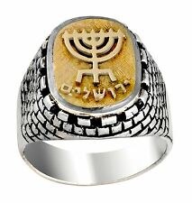 New Sterling Silver 14K Gold Western Wall Jerusalem Inscription Menorah Men Ring