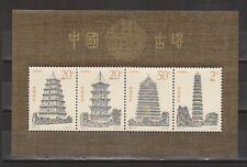 China Chine 2583 B - 2586 B blok sheet B 71 MNH PF 1995