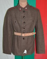 Bulgarian Army Soldier WINTER WOOL COAT FRIEZE Uniform + BELT