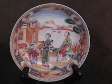 A Nice Fine Chinese  Famille Rose Export Porcelain Plate 1850