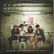 Da Zui Ba [Da Mouth]: Shou Bu Qu [Da First Episode] - Jing Xuan + Xin Ge     2CD