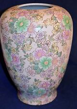 ZHONG GUO ZHI ZAO FLORAL HAND PAINTED VASE LARGE 10 1/2 INCHES TALL
