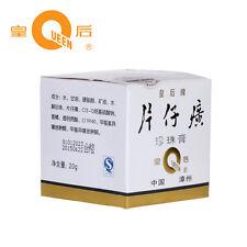 3x QUEEN pien TZE Huang Pearl pelle del viso crema MACCHIA Pimple MACCHIE ACNE 20g