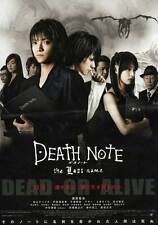 DEATH NOTE: THE LAST NAME Movie POSTER 11x17 Japanese C