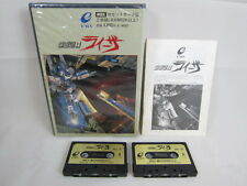 MSX THE EARTH FIGHTER RAYIEZA Cassette Tape Import Japan Game 18170 msx