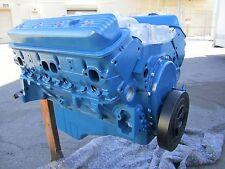 350 1987-1995 Chevy Long Block Engine / Motor