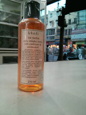 Khadi Ayurveda Anti Dandruff Shampoo with Amla & Shikakai  -1 X 210 ML/ 7fl. Oz.