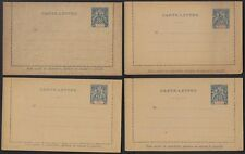 FRANCE 1880s COLONIES FOUR MINT LETTER CARDS SULTAN DAJOUAN BENIN GUINEE