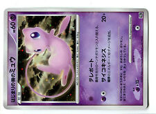 POKEMON PROMO 10th ANN. ( MOVIE ) N°  MEW HOLO