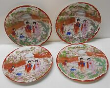 Women in Garden Girl and Boy Fence House Flowers Japanese Plates Vintage Set 4