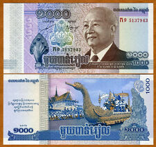 Cambodia, 1000 (1,000) Riels, 2012 (2013), P-New, UNC   Commemorative
