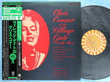 CHRIS CONNOR At The Village Gate YW-7817-RO JAPAN LP w/OBI 068az21