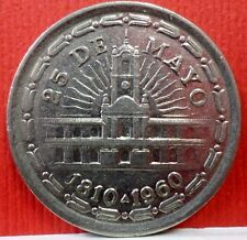 Argentina: 25 Peso 150th Anniversary 1960 KM# 58 A-648