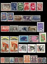 RUSSIA. Lot of stamps issued between 1920-1950th. Lot#9.  (BI#46)