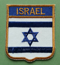 NATIONAL FLAG COUNTRY SHIELD SEW ON / IRON ON EMBROIDERED PATCH:- ISRAEL