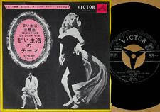 "OST LA DOLCE VITA nino rota '60 japan org 7"" movie 45 Federico Fellini SS-1239"