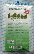 20 Tea Bags Momordica Charantia Herbal Herb 1 packages Thanyaporn