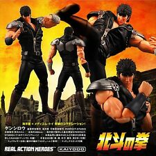 RAH Real Action Heroes Fist of the North Star Kenshiro Figure Medicom Toy